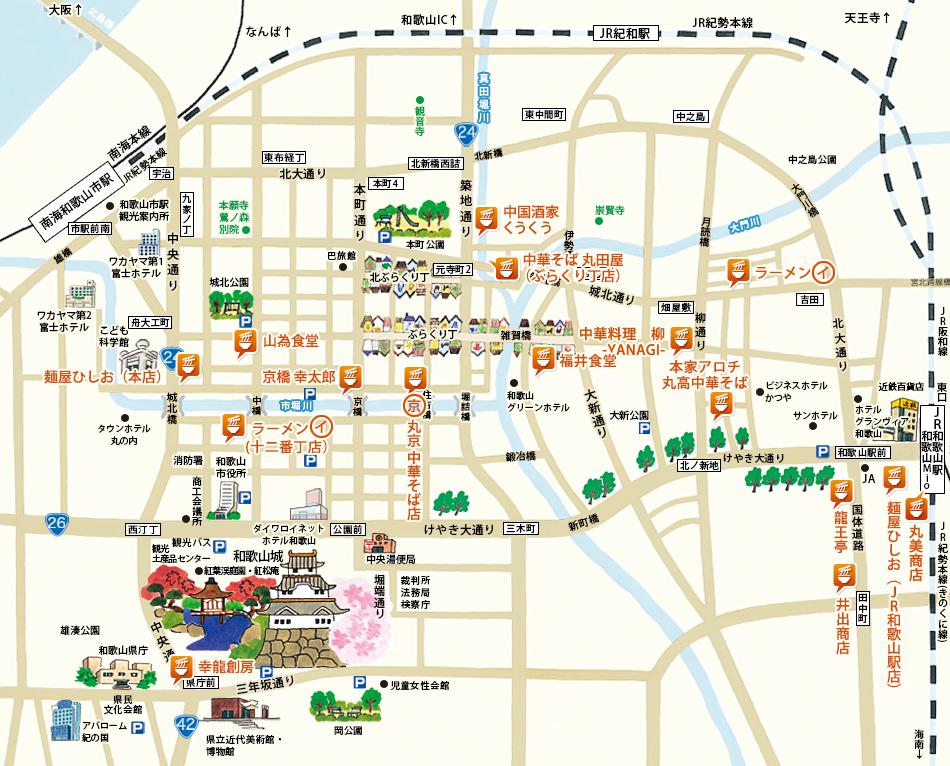 市内中心部マップ