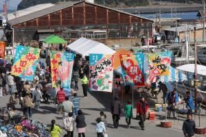 加太鯛祭り