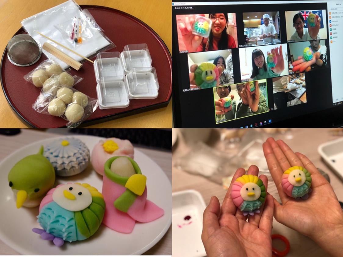 【オンライン】和菓子づくり体験